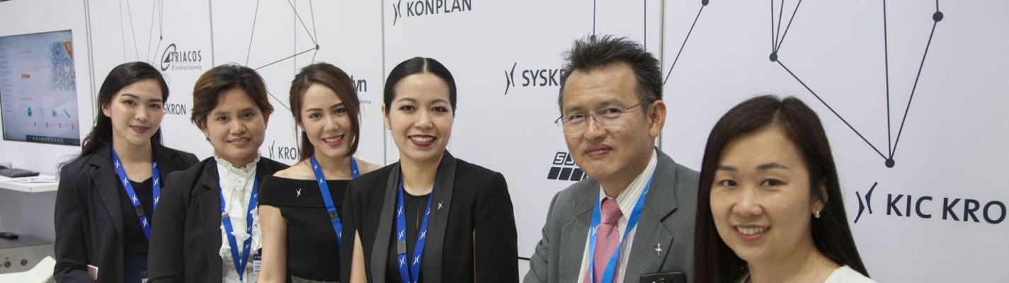 ProPak Asia 2018: Impressionen