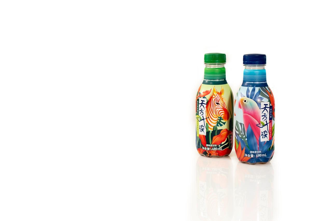NitroHotfill in China – Premiere mit regionaler Unterstützung
